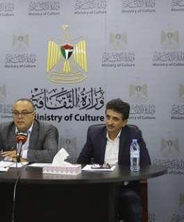 تواصل فعاليات ملتقى فلسطين الرابع للرواية العربية برام الله