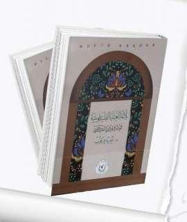 """إطلاق كتاب: """"بلاغة العتابا الفلسطينية"""" في متحف درويش"""