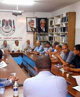 """نقابة الصحفيين تعقد جلسة حوارية حول كتاب """" الإعلام الثقافي"""" للكاتب عبد الله"""