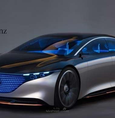 مرسيدس تكشف عن سيارة كهربائية ستطلقها العام القادم