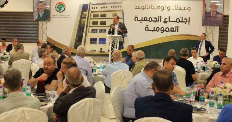اجتماع الهيئة العامة لجمعية رجال الاعمال الفلسطينيين