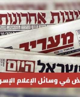 """""""وفا"""" ترصد التحريض والعنصرية في وسائل الإعلام الإسرائيلية"""