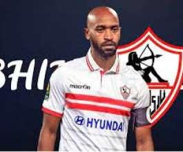 لجنة التظلمات باتحاد الكرة المصري تسعى لتقليص عقوبة نجم الزمالك شيكابالا