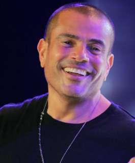 نائب أردني يطالب بإلغاء حفل عمرو دياب ويحمل الحكومة المسؤولية
