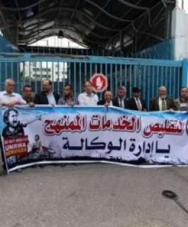 """""""اللجنة المشتركة للاجئين"""" تنشر بيانًا بشأن المنهاج الفلسطيني"""