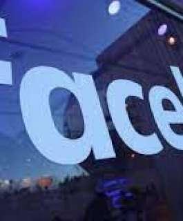 """للمرّة الثانية خلال أسبوع: تعطّل تطبيقات شركة """"فيسبوك"""""""