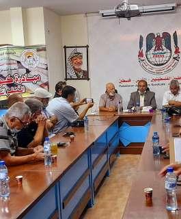 """نقابة الصحفيين تعقد ندوة ثقافية بعنوان """" كوشان بلدي"""""""